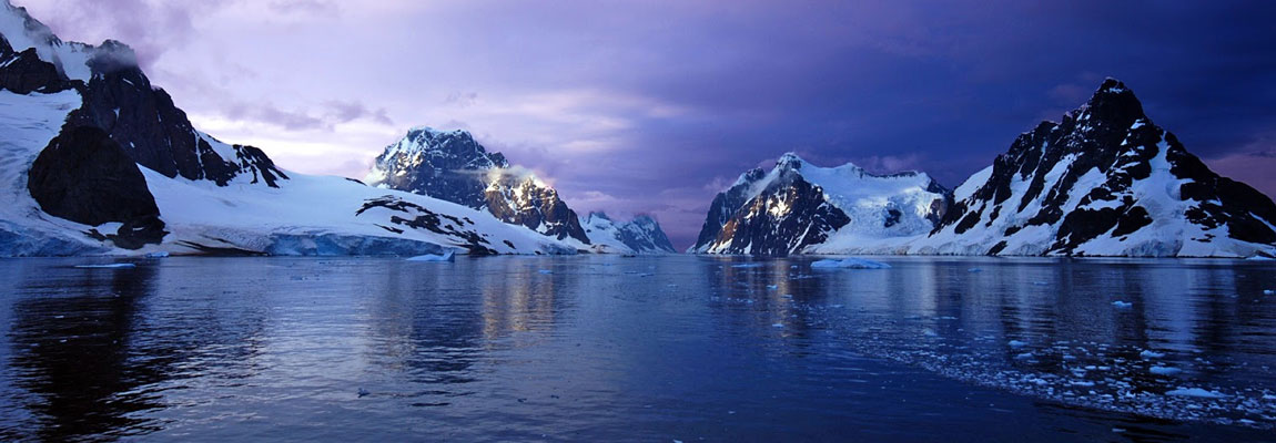 Ushuaia, Cabo de Hornos, Malvinas Antártida Argentina... nuestro hogar.